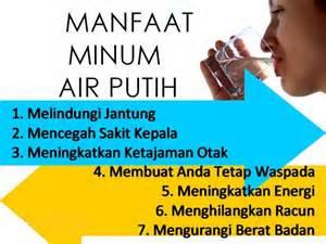 air putih 2